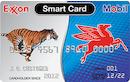ExxonMobil Gas Card image