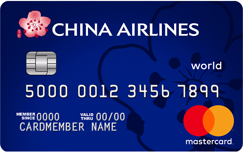 china airlines mastercard