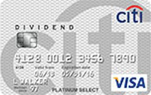 Citi Dividend Platinum Select Visa Card Reviews: Is It Worth It