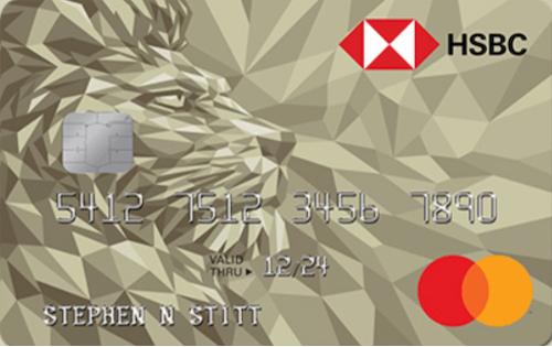 HSBC Gold Credit Card